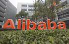 Jim Cramer Says Try to Get Your Hands on Some Alibaba Stock