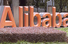Jim Cramer on Alibaba Naysayers: Fundamentals Do Matter
