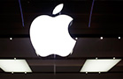 Jim Cramer's Take on Apple Stock: Own It, Don't Trade It!