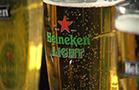 Heineken Offers A New Money Back Guarantee On Its Light Beer
